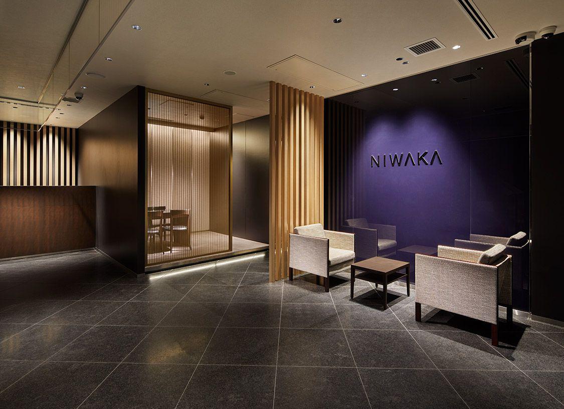 NIWAKA アフターセールスサービス