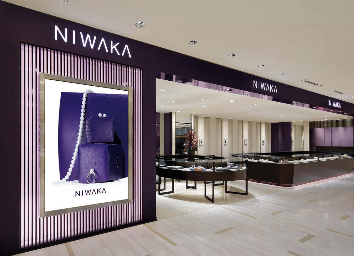 NIWAKA 博多阪急店