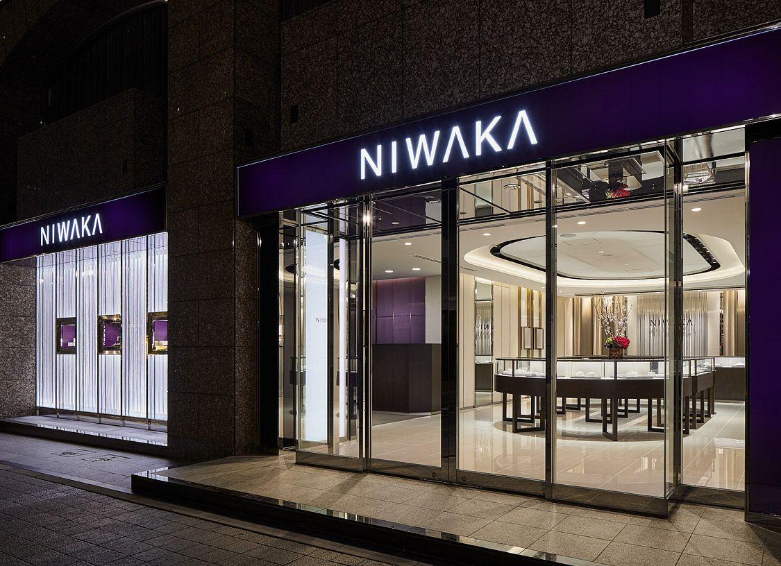 NIWAKA 神戸店